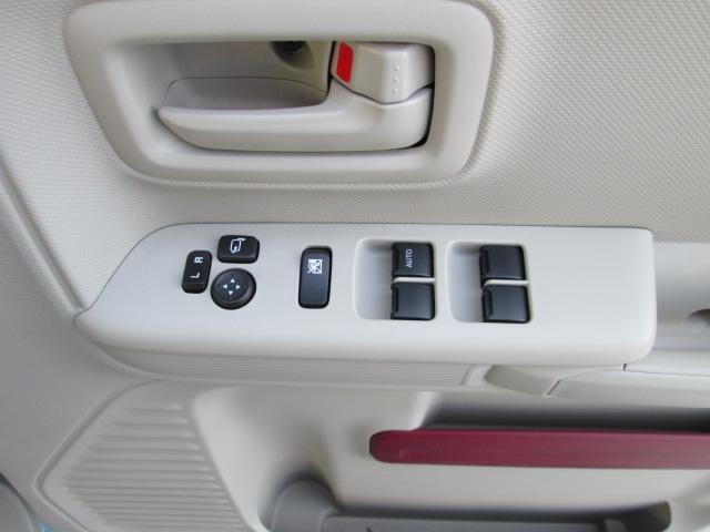 ハイブリッドX 4WD 2トーンルーフパッケージ(10枚目)