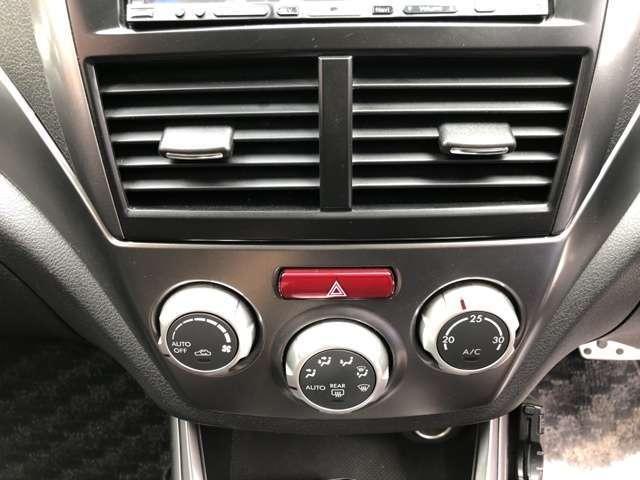 1.5i 4WD(14枚目)