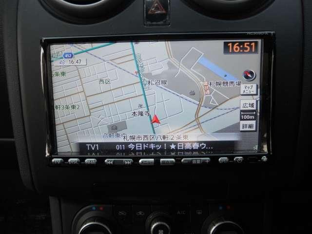 20G FOUR 4WD HDDナビ TV 禁煙寒冷地仕様(16枚目)