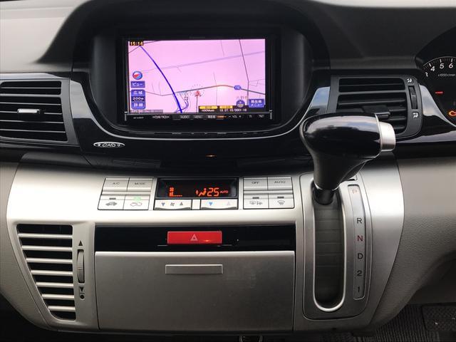 「ホンダ」「エディックス」「ミニバン・ワンボックス」「北海道」の中古車16