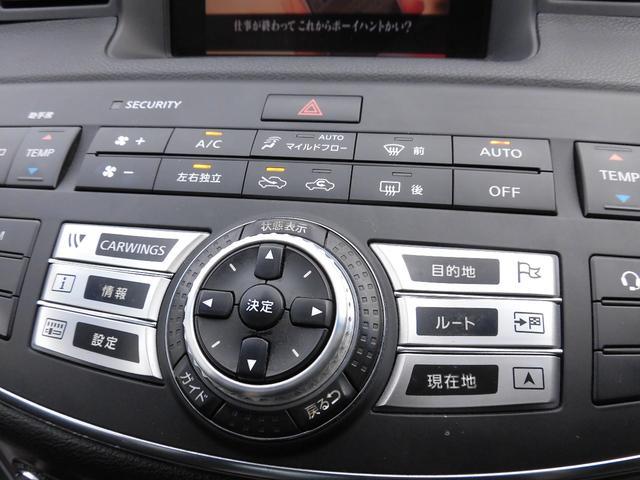 350GT FOUR HDDナビTV エンスタ 後期型(16枚目)