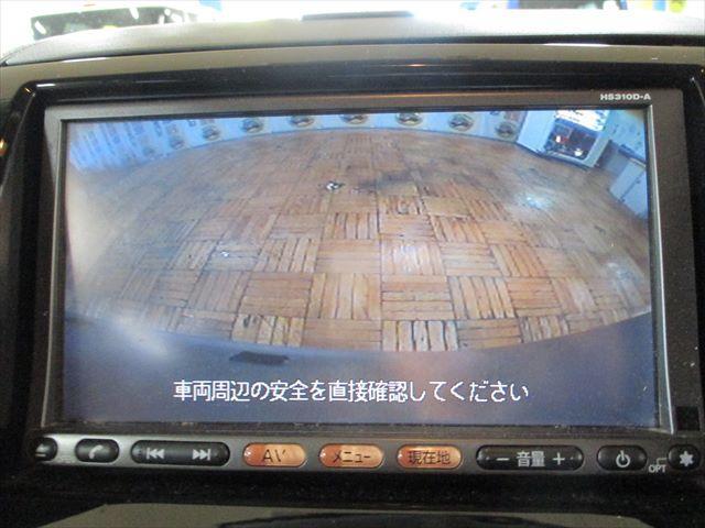 「日産」「ルークス」「コンパクトカー」「北海道」の中古車6