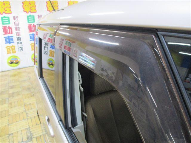 「日産」「ルークス」「コンパクトカー」「北海道」の中古車12