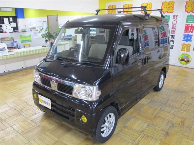「日産」「クリッパーリオ」「コンパクトカー」「北海道」の中古車15