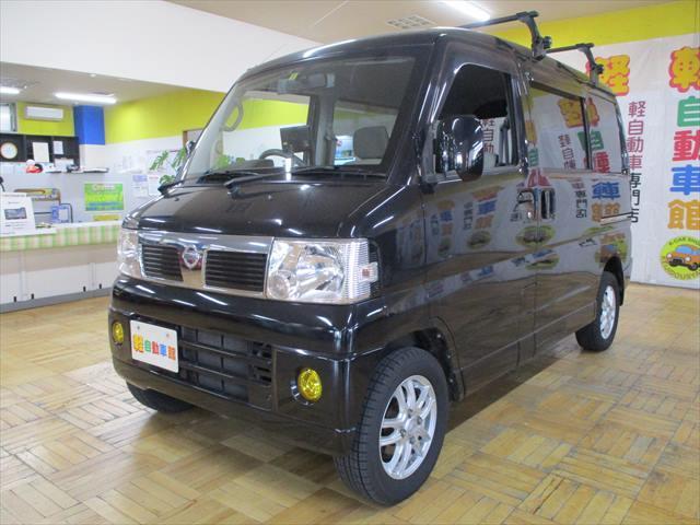 「日産」「クリッパーリオ」「コンパクトカー」「北海道」の中古車16