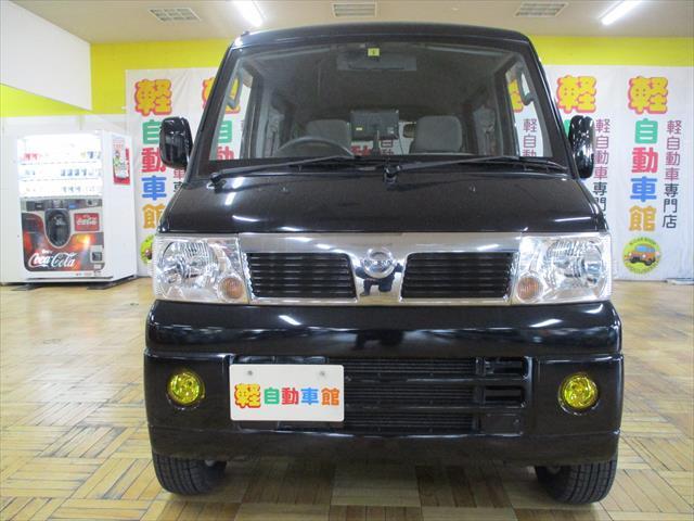 「日産」「クリッパーリオ」「コンパクトカー」「北海道」の中古車20