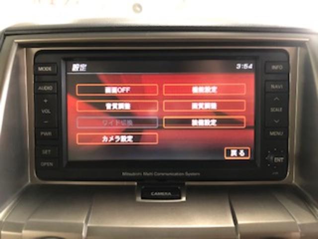 「三菱」「デリカD:5」「ミニバン・ワンボックス」「北海道」の中古車25