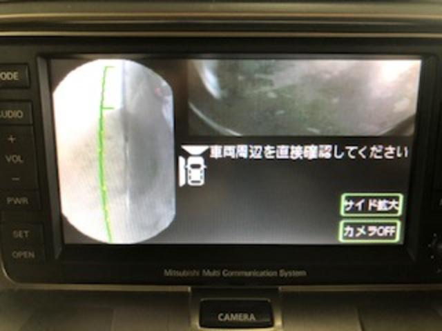 「三菱」「デリカD:5」「ミニバン・ワンボックス」「北海道」の中古車34