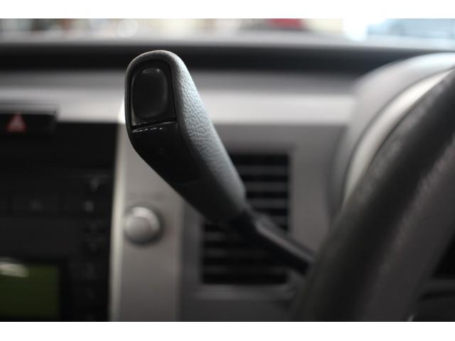「マツダ」「AZ-ワゴン」「コンパクトカー」「北海道」の中古車20