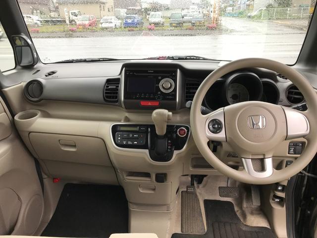 「ホンダ」「N-BOX」「コンパクトカー」「北海道」の中古車6