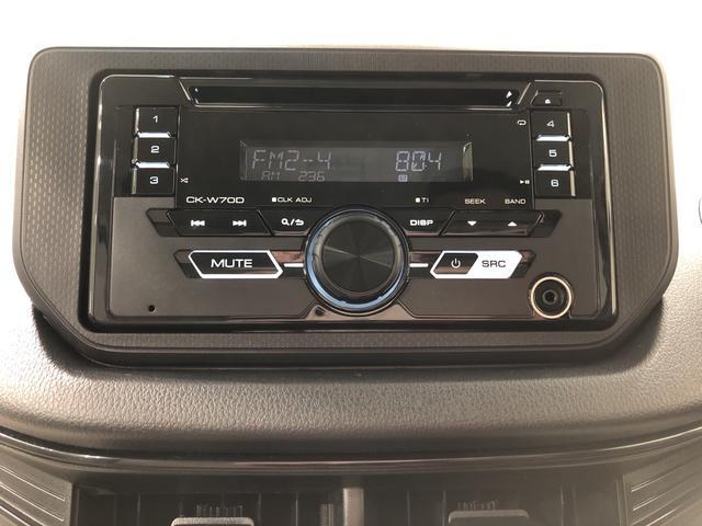 L SAIII 4WD CD(9枚目)