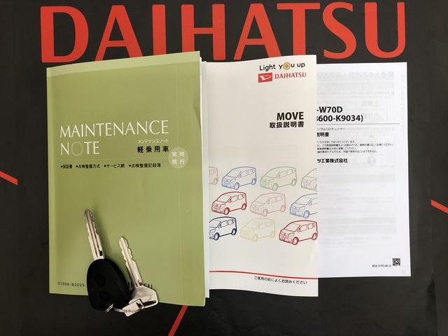 L SAIII 4WD CD(19枚目)