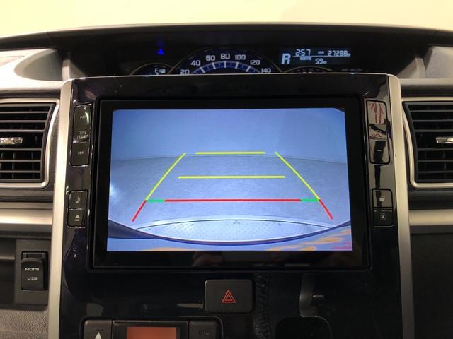 カスタムRS トップエディションSAIII 4WD ナビ(9枚目)