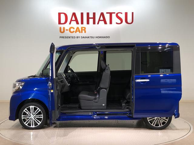 カスタムRS トップエディションSAIII 4WD ナビ(13枚目)