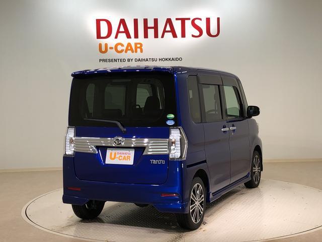 カスタムRS トップエディションSAIII 4WD ナビ(14枚目)