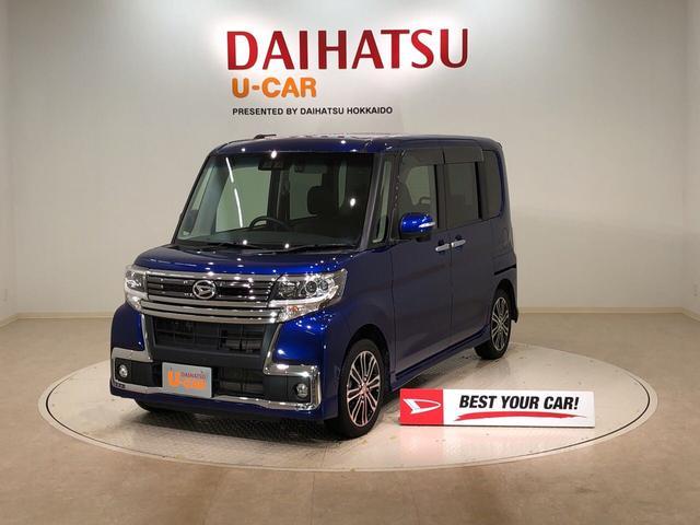 カスタムRS トップエディションSAIII 4WD ナビ(20枚目)