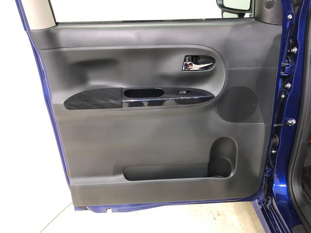 カスタムRS トップエディションSAIII 4WD ナビ(33枚目)