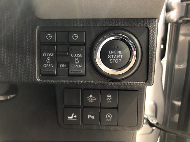 カスタムX 4WD CDチューナー キーフリー 両側電動スライドドア 衝突被害軽減システム(7枚目)