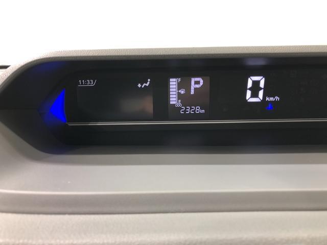 カスタムX 4WD CDチューナー キーフリー 両側電動スライドドア 衝突被害軽減システム(8枚目)