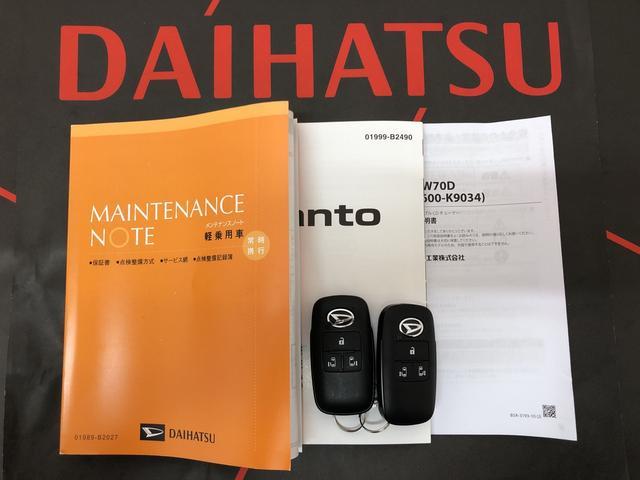カスタムX 4WD CDチューナー キーフリー 両側電動スライドドア 衝突被害軽減システム(19枚目)
