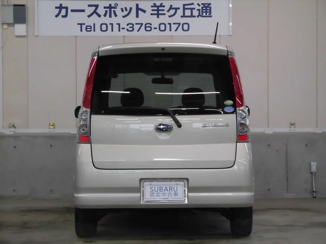 L CD 夏・冬タイヤホイール リモコンキー(5枚目)