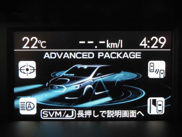 1.6STI Sport EyeSight 冬タイヤ(20枚目)