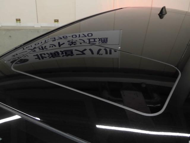 1.6GT-S EyeSight ナビ サンルーフ(9枚目)