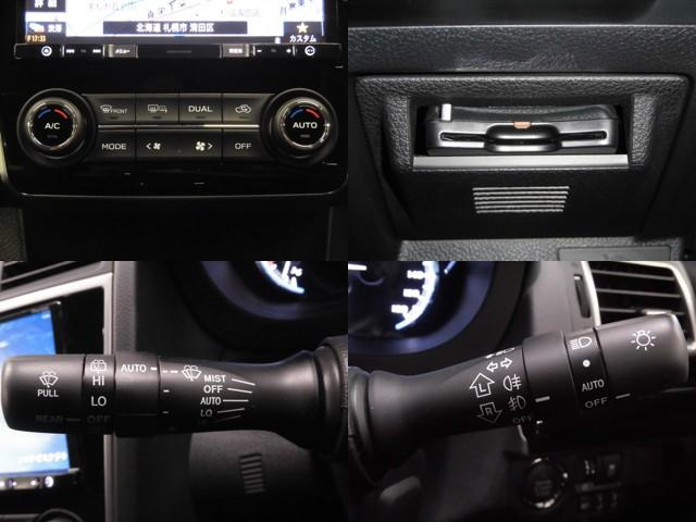 1.6GT EyeSight S-style ナビ(63枚目)