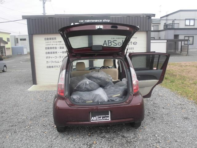 「トヨタ」「パッソ」「コンパクトカー」「北海道」の中古車21