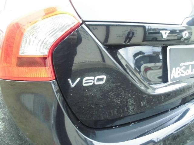 「ボルボ」「ボルボ V60」「ステーションワゴン」「北海道」の中古車65