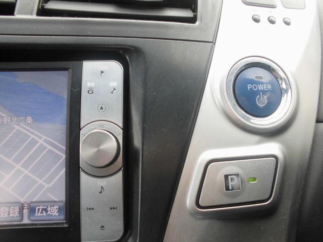 「トヨタ」「プリウスα」「ミニバン・ワンボックス」「北海道」の中古車15