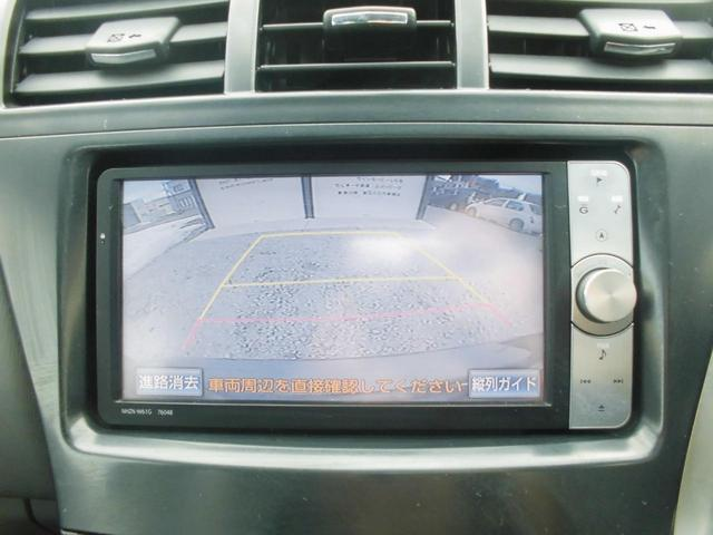 「トヨタ」「プリウスα」「ミニバン・ワンボックス」「北海道」の中古車19