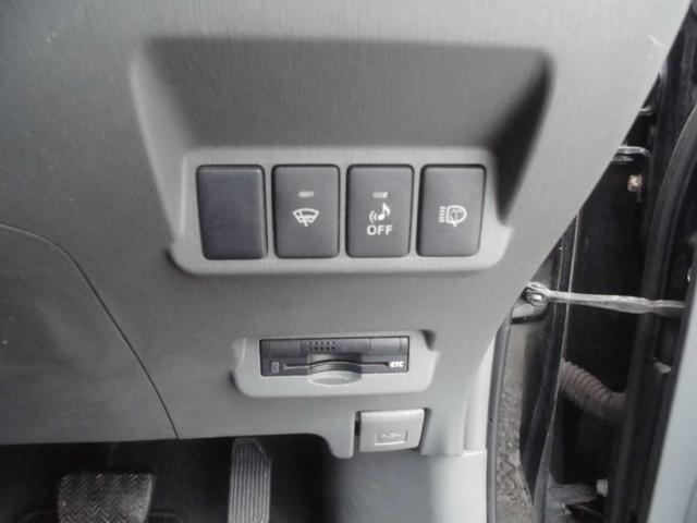 「トヨタ」「プリウスα」「ミニバン・ワンボックス」「北海道」の中古車21