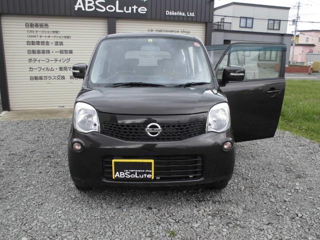 「日産」「モコ」「コンパクトカー」「北海道」の中古車39