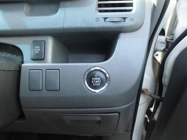 「トヨタ」「ノア」「ミニバン・ワンボックス」「北海道」の中古車55