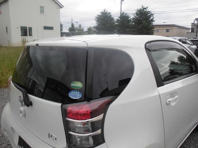 「トヨタ」「iQ」「コンパクトカー」「北海道」の中古車40