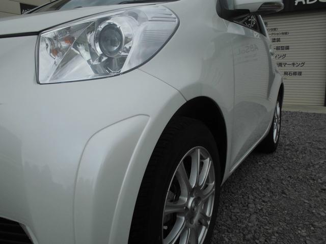 「トヨタ」「iQ」「コンパクトカー」「北海道」の中古車53