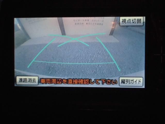 「トヨタ」「ヴォクシー」「ミニバン・ワンボックス」「北海道」の中古車48