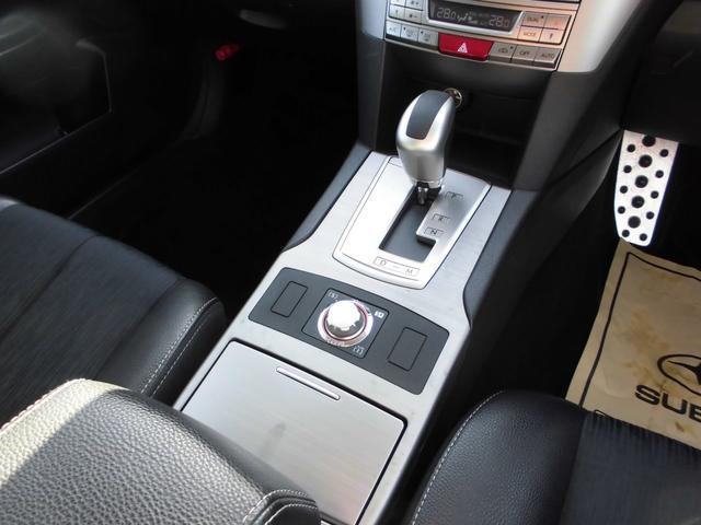 2.5GT Sパッケージ AT 4WD インタークーラーターボ タイベル交換済 ハーフエアロ ハーフレザーシート ETC スマートキー プッシュスタート HID エンジンスターター 純正HDDナビTV バックカメラ 寒冷地仕様(20枚目)