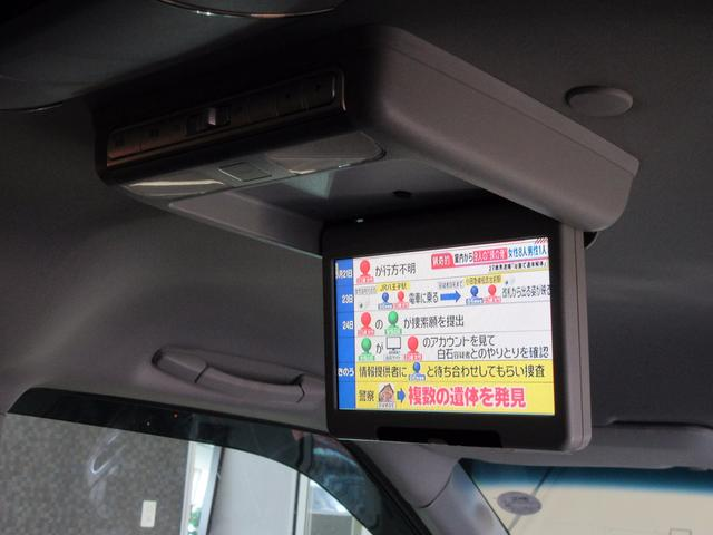 ホンダ エリシオン GエアロHDDナビパッケージ 4WD フルセグフリップダウン