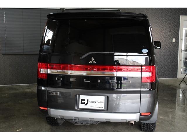 「三菱」「デリカD:5」「ミニバン・ワンボックス」「北海道」の中古車10