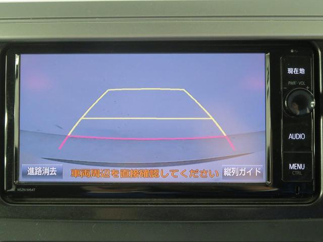 トヨタ ランドクルーザープラド TX Lパッケージ 7人乗 サンルーフ 純正SDナビ 黒革