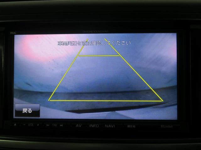 スバル エクシーガクロスオーバー7 2.5iアイサイト 4WD 純正SDナビ フルセグ HID