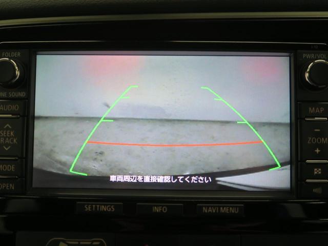 三菱 アウトランダーPHEV Gナビパッケージ 4WD 純正SDナビ HIDヘッドライト