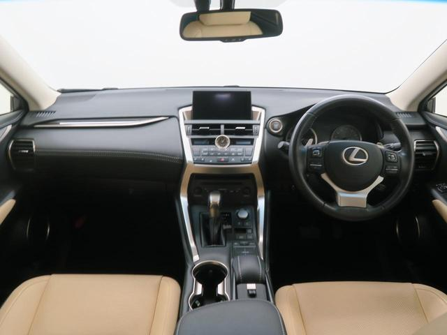 レクサス NX NX200t バージョンL 4WD メーカーナビ サンルーフ
