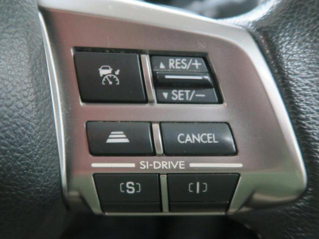2.0i-L アイサイト レーダークルーズ HID 4WD(5枚目)
