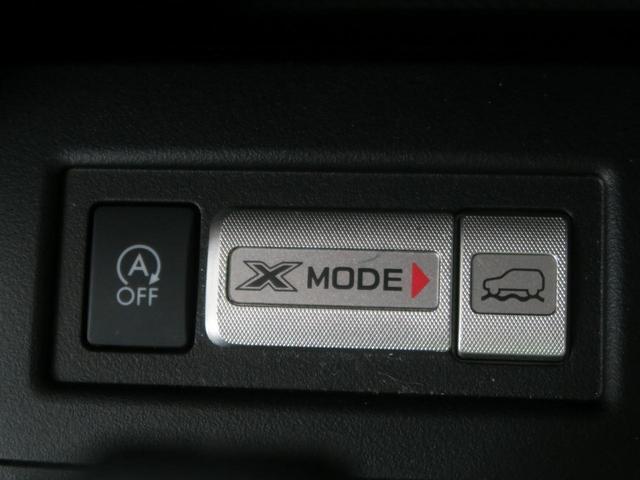 2.0i-L アイサイト レーダークルーズ HID 4WD(7枚目)