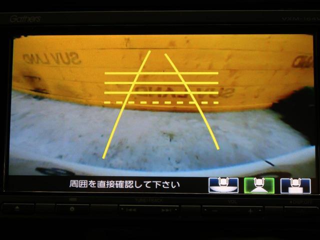スパーダ 4WD 8人乗 両側パワスラ 純正SDナビ 禁煙車(4枚目)