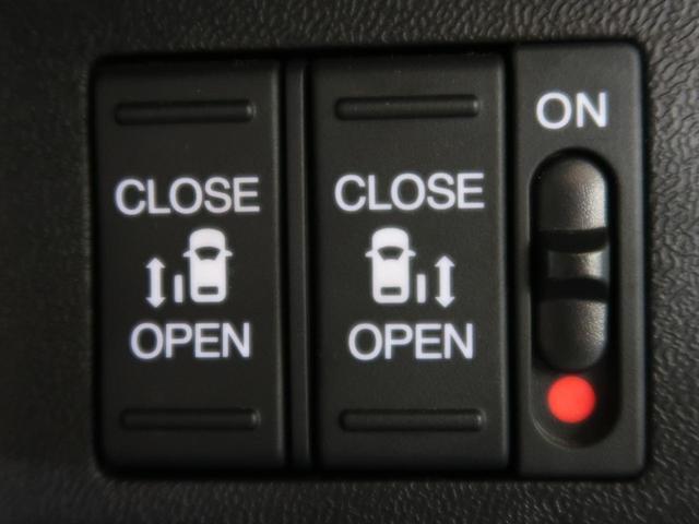 スパーダ 4WD 8人乗 両側パワスラ 純正SDナビ 禁煙車(5枚目)