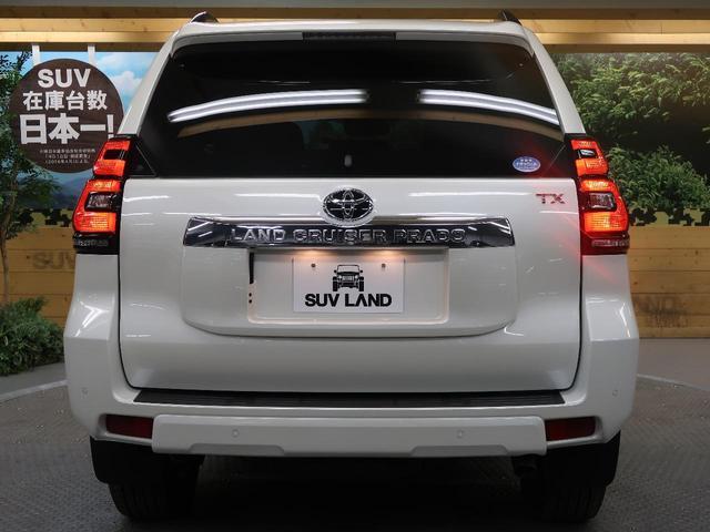 トヨタ ランドクルーザープラド TX Lパッケージ 4WD 新車未登録 サンルーフ